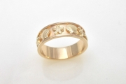 14k Gold Reef Ring